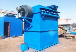 北京DMC脉冲袋式除尘器