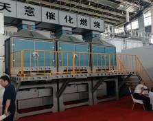 江苏催化燃烧设备